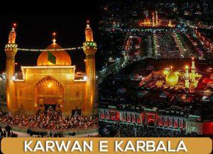 Jafaria-islamic-society-jafariasa-Home-Karwane-Karbala