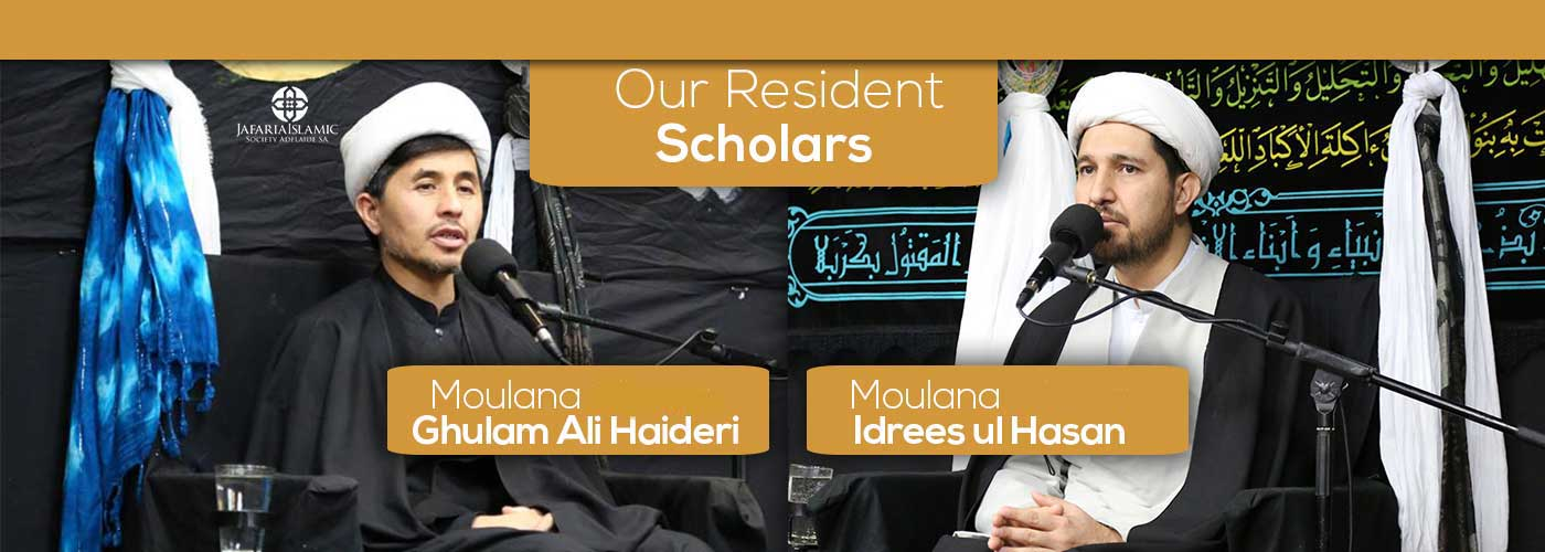 Home-Slider-03-jafariasa-Jafaria-Islamic-Society-Adelaide-SA