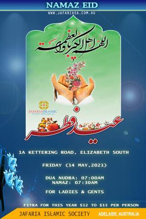 Eid-ul-Fitar 2021_Jafaria Islamic Society Adelaide