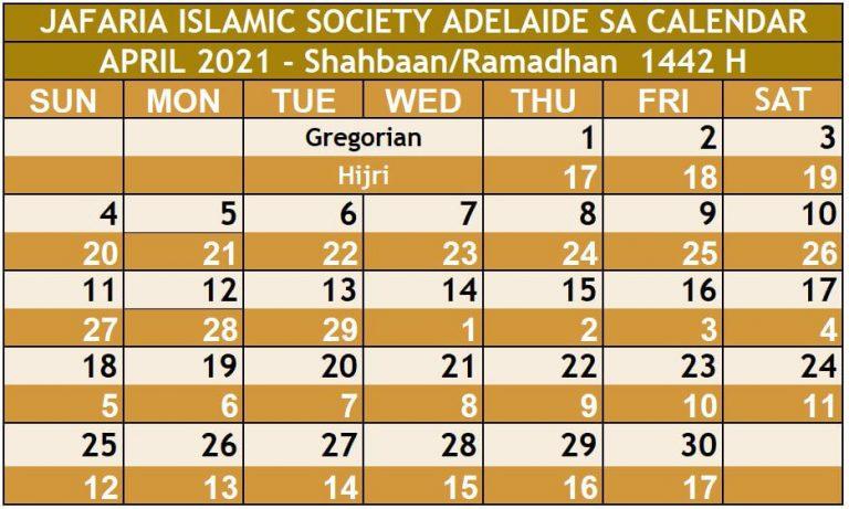 Ramadan 2021 Jafaria Islamic Society