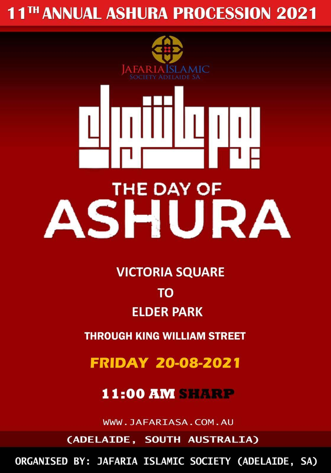 Read more about the article Ashura Procession 2021 | 11th Annual
