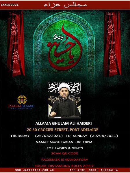 Read more about the article Majlis e Aza | Allama Ghulam Ali Haideri