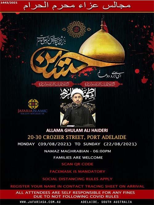 Muharram 2021_Jafaria Islamic Society Adelaide