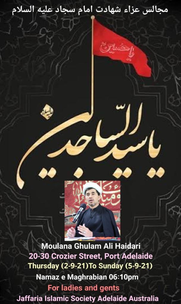 Read more about the article Majlis e Aza Shadath Imam Sajjad [AS] | Moulana Ghulam Ali Haidari